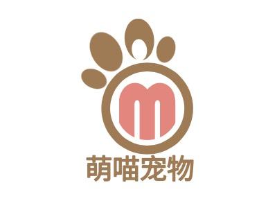 萌喵Pets门店logo设计