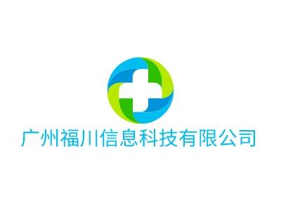 广州福川信息科技有限公司公司logo设计