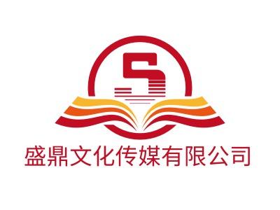 盛鼎文化传媒有限公司logo标志设计
