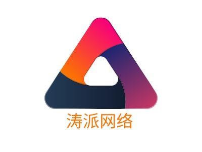 涛派network公司logo设计
