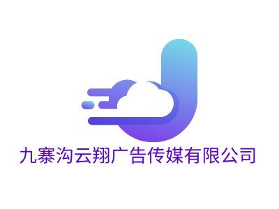 九寨沟云翔advertisement传媒有限公司logo标志设计