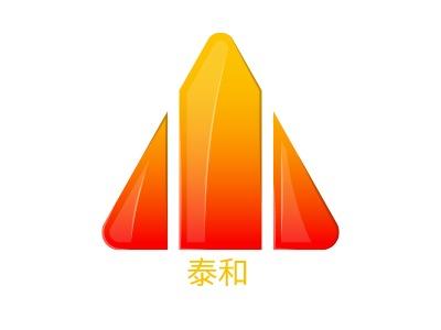 上海泰和公司logo设计