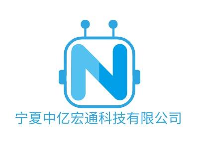 宁夏中亿宏通科技有限公司公司logo设计