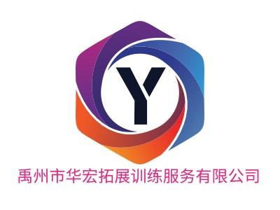 禹州市华宏拓展训练service有限公司logo标志设计