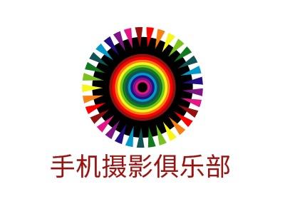 手机摄影club公司logo设计