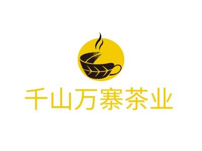 千山万寨茶业logo设计