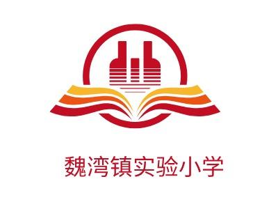 魏湾镇实验小学logo标志设计