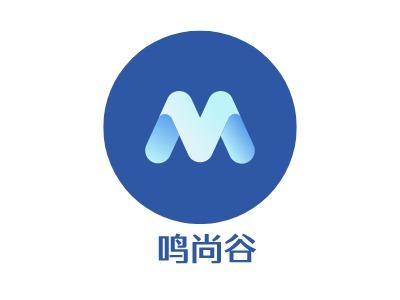 鸣尚谷公司logo设计