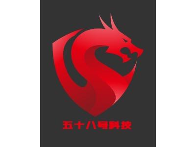 五十八号科技公司logo设计