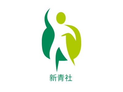 新青社店铺标志设计