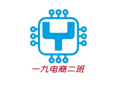 一九电商二班公司logo设计