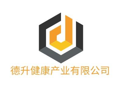 德升健康产业有限公司门店logo标志设计