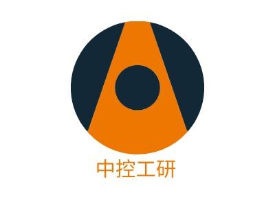 中控工研公司logo设计