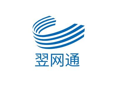 上海翌网通公司logo设计