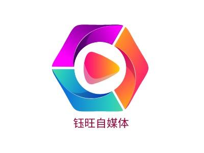 钰旺自medialogo标志设计