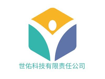 世佑科技有限责任公司公司logo设计
