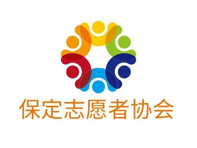保定志愿者协会logo标志设计