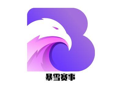 暴雪赛事logo标志设计