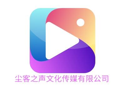 尘客之声文化传媒有限公司logo标志设计