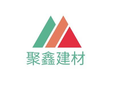 聚鑫建材企业标志设计