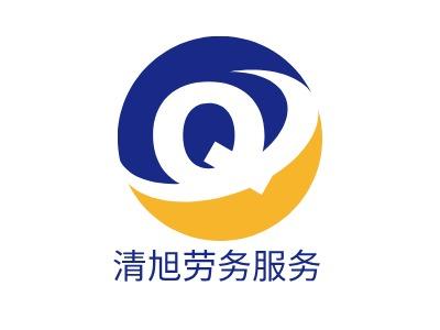 清旭劳务service公司logo设计