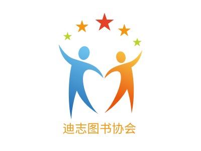 迪志图书协会logo标志设计