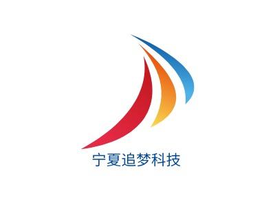 宁夏追梦科技公司logo设计
