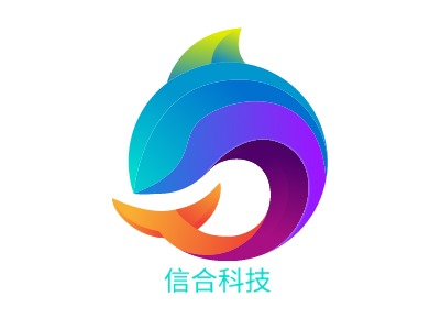 信合科技公司logo设计