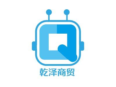 乾泽商贸公司logo设计