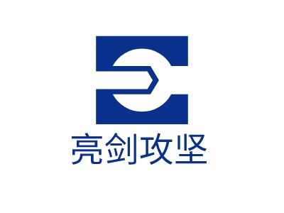 �两9ゼ�企业标志设计