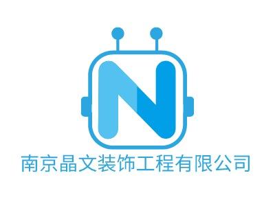 南京晶文装饰工程有限公�酒笠�标志设计