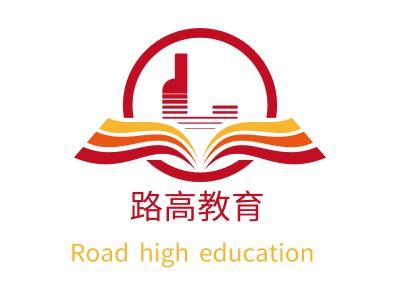 路高教育logo标志设计