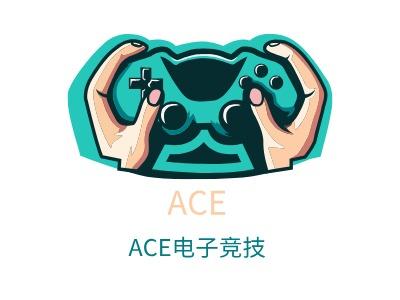 ACElogo标志设计