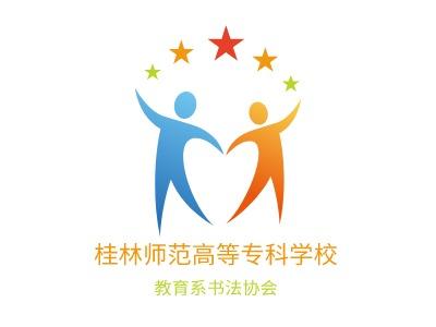 桂林师范高等专科schoollogo标志设计