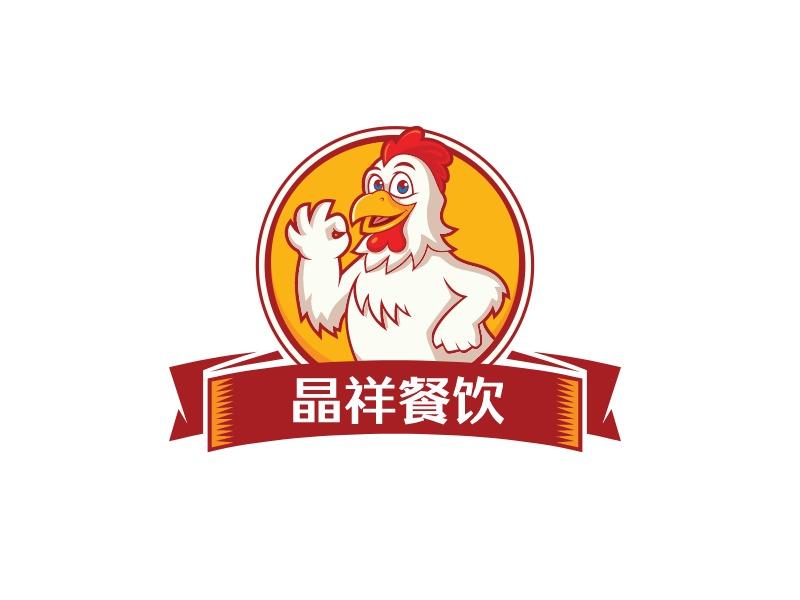 晶祥餐饮店铺logo头像设计