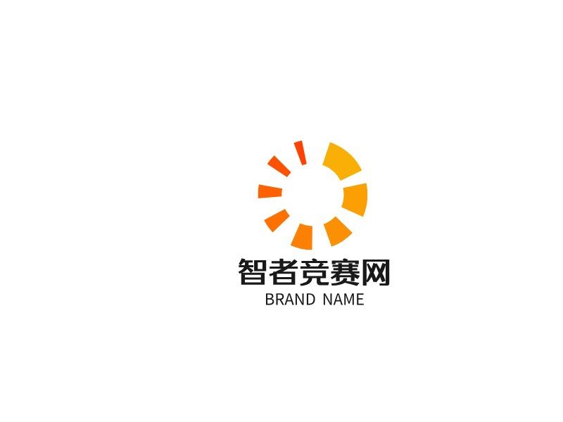 智者竞赛网logo标志设计
