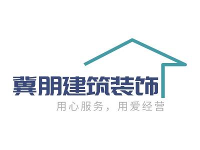 石家庄冀朋建筑装饰企业标志设计