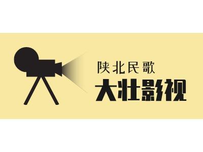 民歌大全logo标志设计
