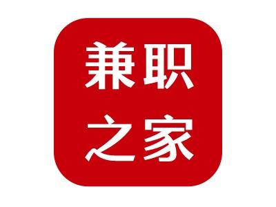 兼职之家公司logo设计