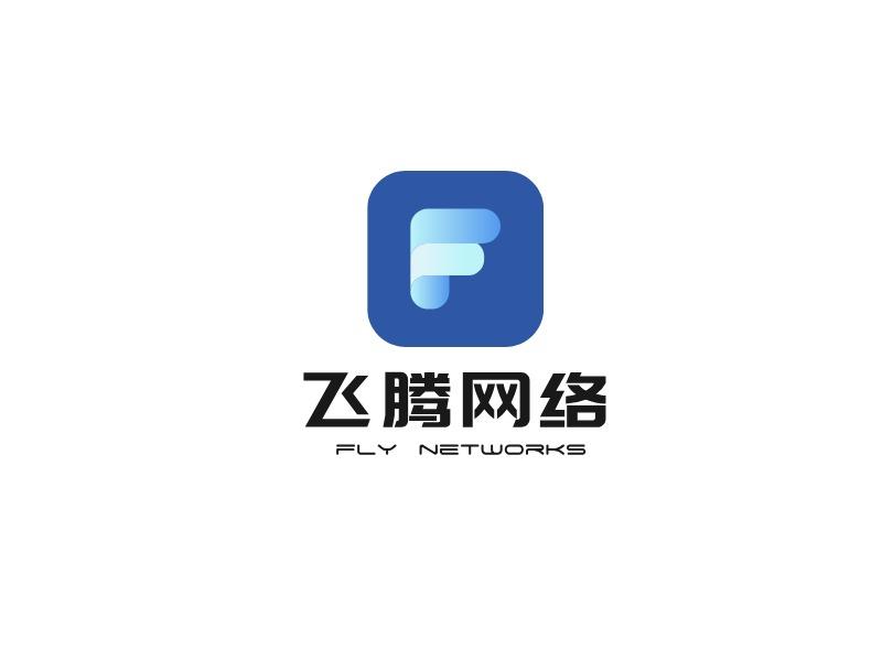 fly networks公司logo设计