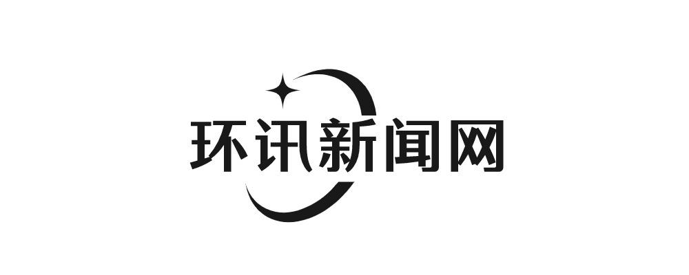 环讯新闻网公司logo设计