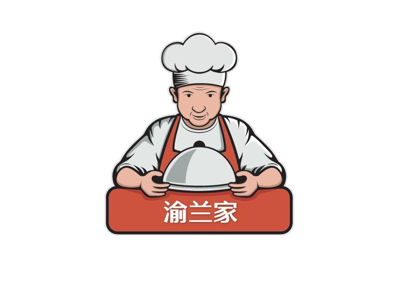 渝兰家店铺logo头像设计