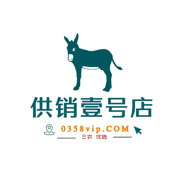 0358vip.COM店铺标志设计