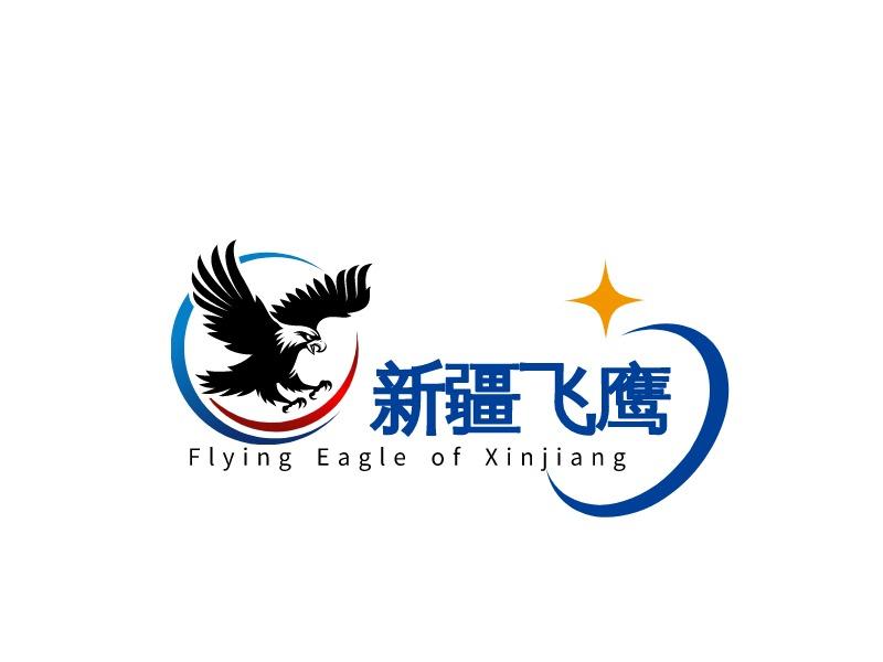 新疆飞鹰logo标志设计