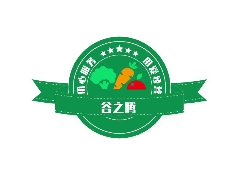 谷之腾店铺标志设计