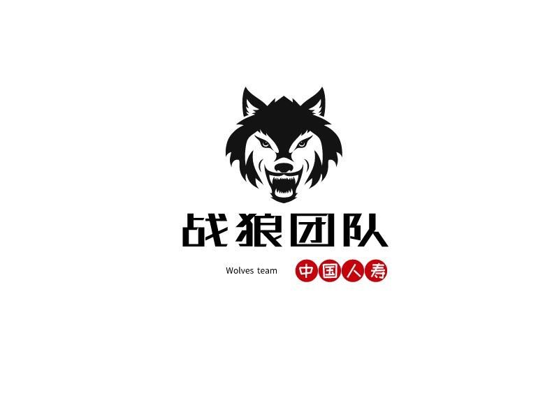 战狼teamlogo标志设计
