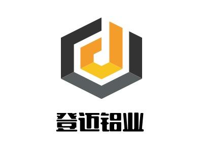 成都登迈铝业企业标志设计