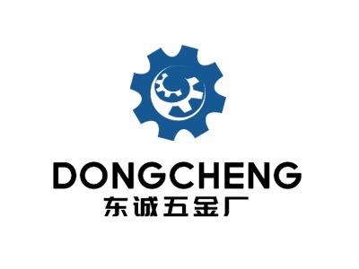 东诚五金厂企业标志设计
