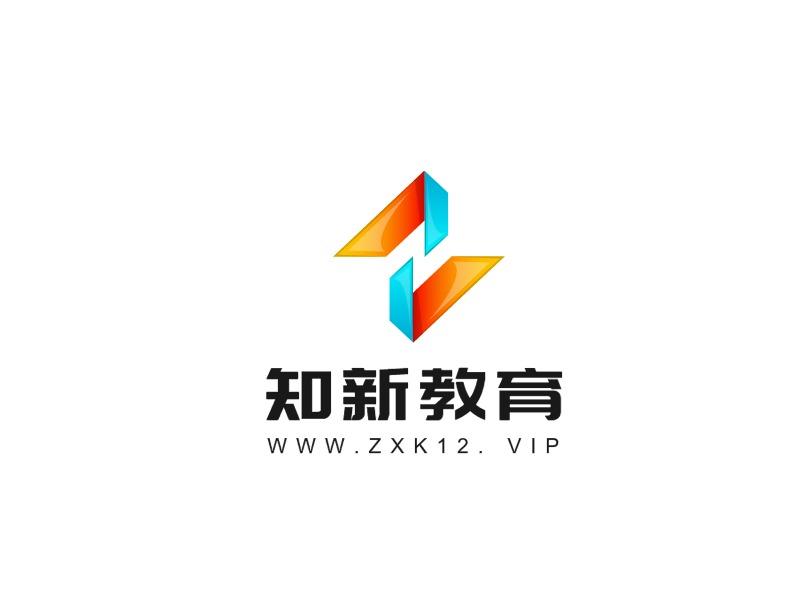 知新教育logo标志设计
