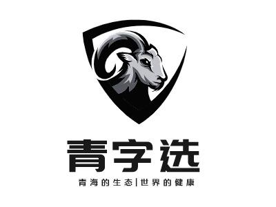 青海的生态 world的健康brandlogo设计